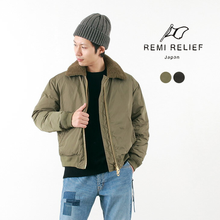 REMI RELIEF(レミレリーフ) MA-1型 ダウン ジャケット(衿ムートン) / メンズ