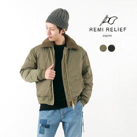 【30%OFF】REMI RELIEF(レミレリーフ) MA-1型 ダウン ジャケット(衿ムートン) / メンズ【セール】