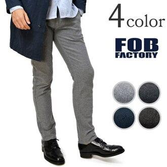 FOB FACTORY(FOB 팩토리) F0423 오노후트라우자콧톤판트/가는 초 도스 림 팬츠/맨즈/일본제/ ON OFF TROUSER