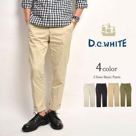 D.C.WHITE(ディーシーホワイト) CONS ウェポン / チノトラウザー スリム スラックス アンクルカット 9分丈 / メンズ