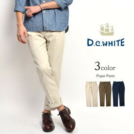 D.C.WHITE(ディーシーホワイト) ピケパンツ / テーパード トラウザー / スリム スラックス アンクルカット 9分丈 / メンズ