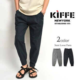 KIFFE (キッフェ) semi-loose-fitting pants / easy underwear / jogger underwear sarouel pants / stretch / men