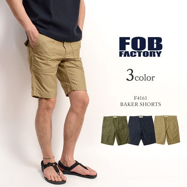 【20日限定ポイント10倍】FOB FACTORY(FOBファクトリー) F4161 ベイカーショーツ / ショートパンツ / ハーフパンツ / メンズ 日本製 / BAKER SHORTS
