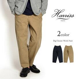 【ラスト1点】【50%OFF】HARRISS(ハリス) ビック クラシック ワークパンツ / チノパン / メンズ / 日本製 / BIG CLASSIC WORK PANT【セール】