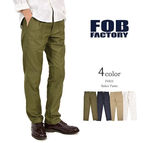 【期間限定!7%OFFクーポン対象】FOB FACTORY(FOBファクトリー) F0431 ベイカーパンツ / ファティーグパンツ / ワークパンツ / メンズ / 日本製 / BAKER PANTS