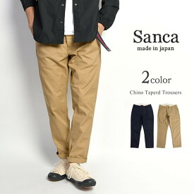 SANCA(サンカ) チノ テーパード トラウザー / チノパン / メンズ / 日本製 / CHINO TAPERD TROUSERS