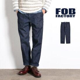 【ポイント10倍!1/25(月)23:59まで】FOB FACTORY(FOBファクトリー) F0439 デニムベイカーパンツ / ファティーグパンツ / ワークパンツ / メンズ / 日本製 / DENIM BAKER PANTS