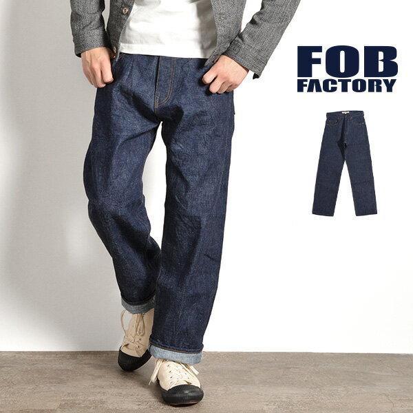【アフターSALEクーポン対象】FOB FACTORY(FOBファクトリー) F1147 ワイドデニム5Pパンツ / ジーンズ / メンズ / 日本製 / WIDE DENIM 5POCKET