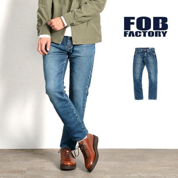 【期間限定ポイント10倍】 FOB FACTORY(FOBファクトリー) F1140 リラックス デニム 5Pパンツ / ユーズド加工 / ジーンズ / Gパン / コットンパンツ / スリム / メンズ / 日本製