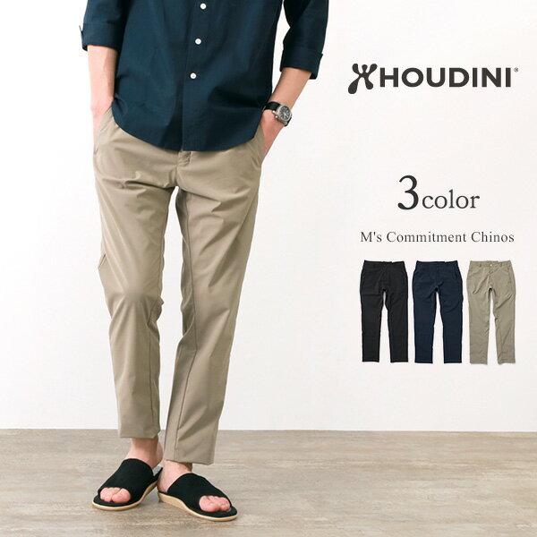 HOUDINI(フディーニ/フーディニ) メンズ コミットメントチノーズ / パンツ チノパン / ストレッチ ドライ / アウトドア / M's Commitment Chinos / ubo