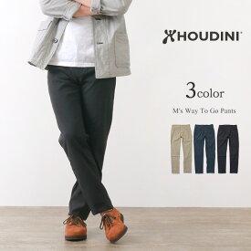 HOUDINI(フディーニ/フーディニ) メンズ ウェイトゥゴーパンツ / 5ポケットパンツ / スリム / ストレッチ ドライ / アウトドア / M's Way To Go Pants / クールビズ