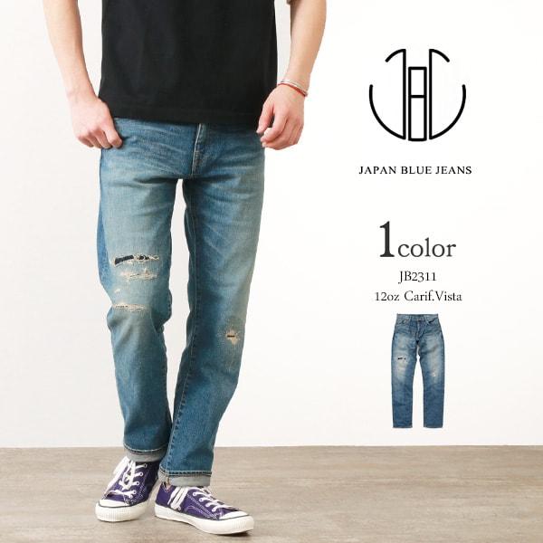【最大10%OFFクーポン対象】JAPAN BLUE JEANS(ジャパンブルージーンズ) JB2311 12oz カリフォルニア ストレートデニム / 加工 / パンツ / Gパン / メンズ / 岡山 日本製