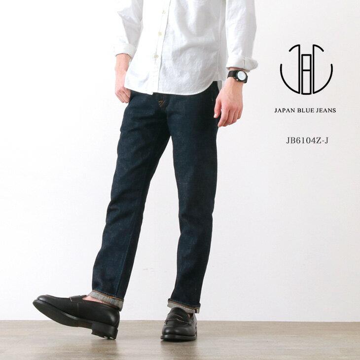 JAPAN BLUE JEANS(ジャパンブルージーンズ) JB6104Z-J / プレップ 12.5oz セルヴィッチ ジーンズ / アフリカ綿 / アンクルカット スリム テーパード / デニムパンツ ジーパン / メンズ / 岡山 日本製