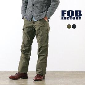 FOB FACTORY(FOBファクトリー) F0422 カーゴパンツ / ミリタリー ファティーグパンツ / メンズ / 日本製