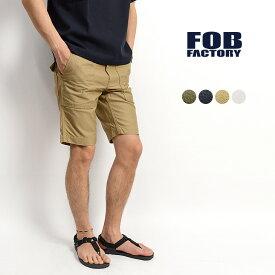 【スーパーSALE限定クーポン対象】FOB FACTORY(FOBファクトリー) F4161 ベイカーショーツ / ショートパンツ / ハーフパンツ / メンズ 日本製 / BAKER SHORTS