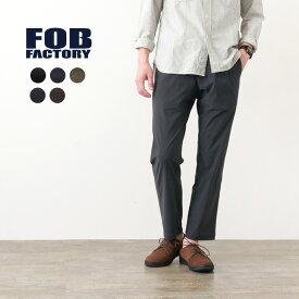 【30%OFF】FOB FACTORY(FOBファクトリー) F0455 デパーチャー リラックストラウザー / 2019年モデル / パンツ / ストレッチ / メンズ / 日本製 / DEPARTURE PANTS / クールビズ【セール】