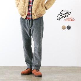 【30%OFF】SUNNY SPORTS(サニースポーツ) コーデュロイ リラックス パンツ / イージーパンツ / メンズ / 日本製 / CORDUROUY RELAX PANTS【セール】