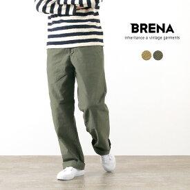 【スーパーSALE限定クーポン対象】BRENA(ブレナ) バックサテン コックパンツ / イージーパンツ / ワイド / ユニセックス / メンズ / レディース / 日本製