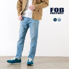 【30%OFF】FOB FACTORY(FOBファクトリー) F1152 パフォーマンス 5P デニム パンツ / ストレッチ ジーンズ ジーパン / メンズ / 日本製 / PERFORMANCE 5P【セール】