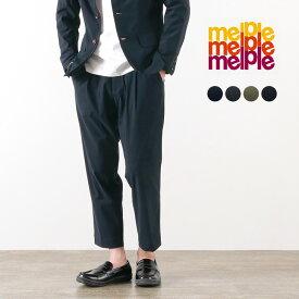 MELPLE(メイプル) トムキャット ワンタック リラックス パンツ / メンズ / 日本製 / TOMCAT ONE TUCK RELAX PANT