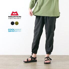 【限定クーポン対象】MOUNTAIN EQUIPMENT(マウンテンイクィップメント) パッカリングパンツ / イージーパンツ / ナイロン / 薄手 軽量 / メンズ / PUCKERING PANTS