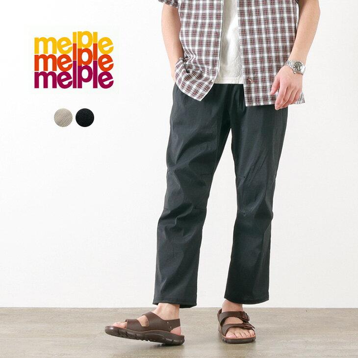 【20日限定ポイント10倍】MELPLE(メイプル) アスレジャー パンツ / イージーパンツ / アンクルカット / メンズ / 日本製 / ATHLEISURE PANTS