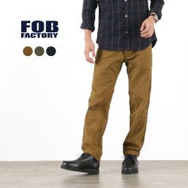 【期間限定クーポン対象!26日1:59まで】FOB FACTORY(FOBファクトリー) F0476 ファティーグ スラックス / メンズ / ベイカーパンツ / ワークパンツ / 日本製 / FATIGUE SLACKS