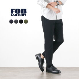 【期間限定ポイント10倍 10日23:59まで】FOB FACTORY(FOBファクトリー) F0455 デパーチャー リラックストラウザー / パンツ / ストレッチ / メンズ / 日本製 / DEPARTURE PANTS / クールビズ