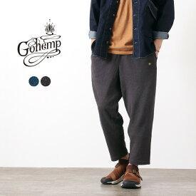 GOHEMP(ゴーヘンプ) モンパンツ / メンズ / イージーパンツ / アンクルカット / 9分丈 / MON PANTS