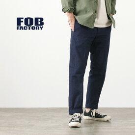 【ポイント10倍!1/25(月)23:59まで】FOB FACTORY(FOBファクトリー) F0481 ヘリテージデニム トラウザー / セルビッチデニム / パンツ / メンズ / 日本製 / HERITAGE DENIM TROUSERS