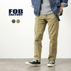 【期間限定ポイント10倍 10日23:59まで】FOB FACTORY(FOBファクトリー) F0482 ヘリテージチノ トラウザー / チノパン / パンツ / メンズ / 日本製 / HERITAGE CHINO TROUSERS