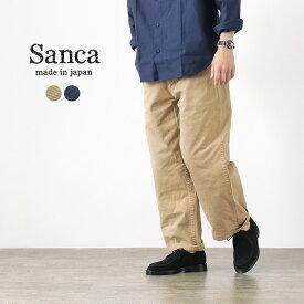 SANCA(サンカ) チノ ワイド トラウザー / メンズ / パンツ / チノパン / ゆったり / 日本製 / CHINO WIDE TROUSERS