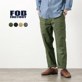 【期間限定ポイント10倍 10日23:59まで】FOB FACTORY(FOBファクトリー) F0488 イージーパンツ / SOLOTEX ソロテックス / リネン / ストレッチ / メンズ / 日本製 / EASY PANTS