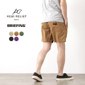 REMI RELIEF × BRIEFING(レミレリーフ × ブリーフィング) コラボ イージー ショーツ / メンズ / ショートパンツ