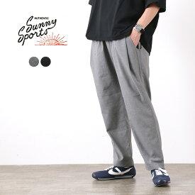 【期間限定ポイント10倍 13日01:59まで】SUNNY SPORTS(サニースポーツ) 3D ワイドパンツ / メンズ / ワイドテーパード / イージーパンツ / 日本製 / 3D WIDE PANTS