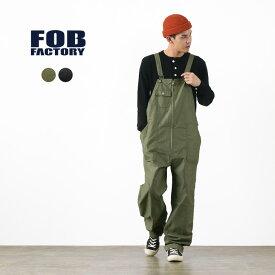 【ポイント10倍!9/27(月)01:59まで】FOB FACTORY (FOBファクトリー) F0489 / ミリタリー オーバーオール / メンズ / サロペット / 日本製 / MILITARY OVER-ALL