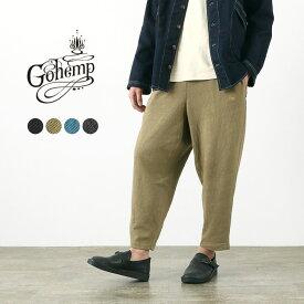 GOHEMP(ゴーヘンプ) モンパンツ / メンズ / イージーパンツ / アンクルカット / 9分丈 / MON PANTS / GHC4454HPJ20