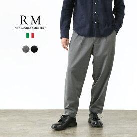 【50%OFF】RICCARDO METHA(リカルドメッサ) ウール ポリエステル 1タック キャロットパンツ / メンズ / テーパード / イタリア製 / L0191【セール】