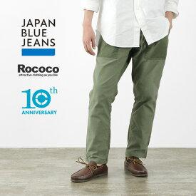 【期間限定!10%OFFクーポン】JAPAN BLUE JEANS(ジャパンブルージーンズ) 10thアニバーサリー 別注 クレイジーパターン ベイカーパンツ / メンズ / 記念モデル / ベーカーパンツ / ミリタリー / アンクルカット / 岡山 日本製 / RJB1400TH