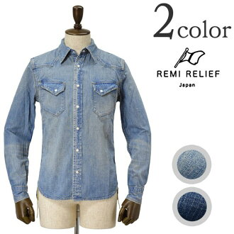 REMI RELIEF (remirelief) denim shirt denim Western shirt / Made in Japan