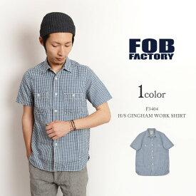 FOB FACTORY(FOBファクトリー) F3404 半袖ギンガムチェック ワークシャツ / メンズ / 日本製 / H/S GINGHAM WORK SHIRT