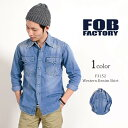 FOB FACTORY(FOBファクトリー) F3152 ウエスタン デニムシャツ / ターコイズ ボタン / ユーズド加工 / 長袖 / メンズ / 日本製