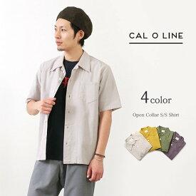 【20%OFF】CAL O LINE(キャルオーライン) オープンカラー 半袖 シャツ / 開襟 / メンズ / 日本製 / OPEN COLLAR S/S SHIRT【セール】