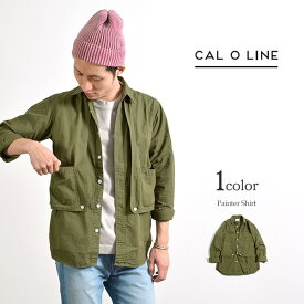 【20%OFF】CAL O LINE(キャルオーライン) ペインターシャツ / 長袖 / メンズ / 日本製【セール】
