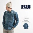 FOB FACTORY(FOBファクトリー) F3344/FR3344 デニムウエスタンシャツ / ユーズド加工 / 長袖 / オーバーサイズ / メンズ / 日本製 / DENIM WESTERN SHIRT