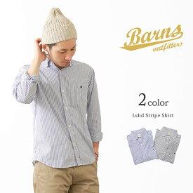 【限定クーポン対象】BARNS(バーンズ) BR-7550 LSBD ストライプシャツ / ボタンダウン / コットン / 長袖 / メンズ / 日本製 / LSBD STRIPE SHIRT