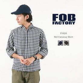 【30%OFF】FOB FACTORY(FOBファクトリー) F3420 ギンガムチェック ネルカッタウェイシャツ / 長袖 / コットン / メンズ / 日本製 / NEL CUTAWAY SHIRT【セール】