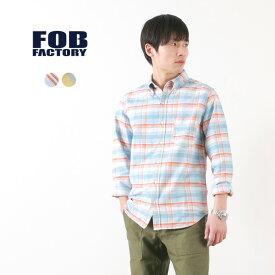 【ポイント10倍!21日01:59まで】【50%OFF】FOB FACTORY (FOBファクトリー) F3424 チェック ボタンダウンシャツ / シャツ / 長袖 / B.Dシャツ / メンズ【セール】 / cck