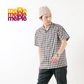 【50%OFF】MELPLE(メイプル) トッパンガ オープンカラー シャツ(タータンチェック) / 半袖 / チェック / メンズ / 日本製 / TOPANGA OPEN COLLAR SHIRTS【セール】