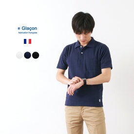 GLACON(グラソン) 別注 レギュラーカラー ポロシャツ ポケット付き / 半袖 / メンズ / フランス製 / クールビズ